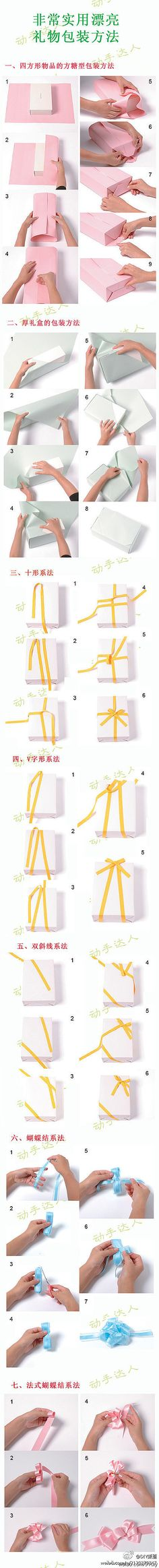 Beautiful handmade DIY gift ideas and practical 〖〗 How can packaging methods ceremony ...
