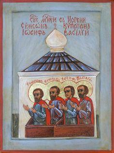 Икона Святых мучеников Иргенских