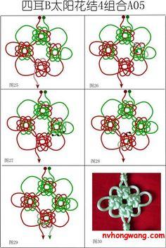 4 interlinked flower knots 2