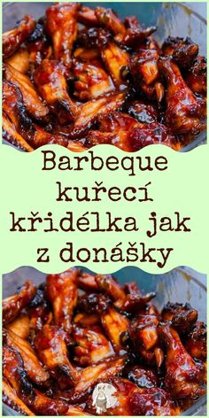 International Recipes, Chicken Wings, Barbecue, Ham, Food And Drink, Dinner, Cooking, Fine Dining, Syrup