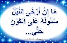 ملفات رقمية قرائن زمنية للتواصل الشفوي او الكتابي Blog Posts Calligraphy Arabic Calligraphy