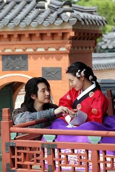 The Princess' Man (Korean Drama, 2011)