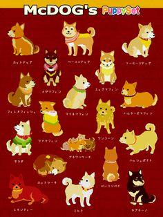 「マクドッグのパピーセット」/「兎尾@taiga15」のイラスト [pixiv] Animals And Pets, Cute Animals, Chinese New Year Cookies, Red Packet, Relax, Food Illustrations, Shiba Inu, Cute Illustration, Beautiful Dogs