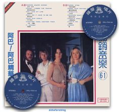 This Abba compilation was released in Taiwan in the 1990's - visit my blog for more details #Abba #Agnetha #Frida #Taiwan http://abbafansblog.blogspot.co.uk/2017/01/abba-compilation-from-taiwan.html