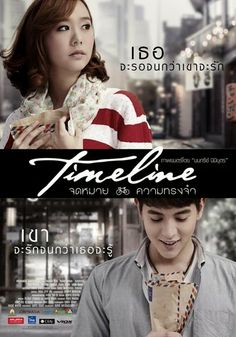 Timeline (Thai)