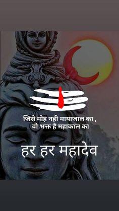 Shiva Parvati Images, Mahakal Shiva, Lord Krishna, Lord Shiva Mantra, Shiva Angry, Lord Shiva Statue, Rudra Shiva, Shiva Shankar, Shiva Photos