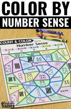Number sense activities for kindergarten and first grade. Numbers 0-10, great for subitizing, too! Way better than color by number, this really makes them think!