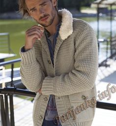 Куртка (м) 04*600 Phildar №4913