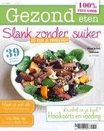 Gezond eten - Het kookmagazine voor mensen die van gezond eten houden