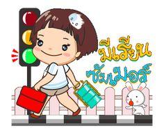 TukTik Big Summer Emoji Images, Family Stickers, Cute Love Gif, Noam Chomsky, Line Sticker, Girl Gifs, Ely, Custom Stickers, Cute Girls