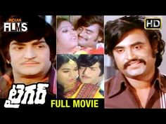 Tiger Telugu Full Movie HD | Rajinikanth | NTR | Anjali Devi | Gummadi | Jayamalini | Indian Films - YouTube