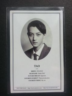EXO M TAO Photocard 1st Album XOXO Official Photo ID Card