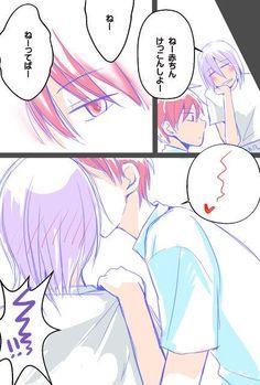 Murasakibara Atsushi x Akashi Seijūrō 赤司征十郎 x 紫原 敦【紫赤】お題プロポーズ 赤ちんなんて言ったのかは敦しか知らないヽ(*´∀`)ノ   #mrak_60min