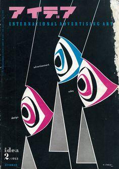 Idea No. 002, 1953. Cover by Hiroshi Ohchi.