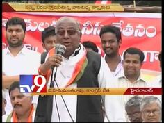 Striking TS Municipal workers get support of Congress, TDP