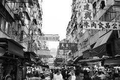 Hong Kong. Photograph by Damien Pitter