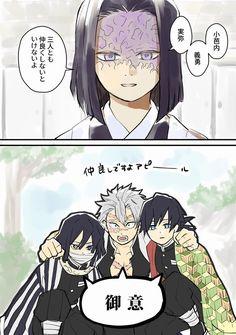 Kimetsu no yaiba Doujinshi + fanart + . Demon Slayer, Slayer Anime, Mini Comic, Demon Hunter, Anime Crossover, Cute Anime Wallpaper, Cartoon Movies, Cute Anime Character, Funny Comics