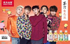 Big Bang become the face of popular beverage in China!   http://www.allkpop.com/article/2016/05/big-bang-become-the-face-of-popular-beverage-in-china