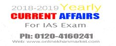 Current Affairs by Plutus IAS - OnlineKhanMarket - Best Coaching Institute, ebooks Ias Notes, India Map, Book Summaries, World History, Affair, Ebooks, Reading, Easy, Reading Books