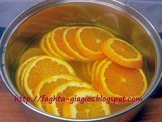 Καραμελωμένα πορτοκάλια - από «Τα φαγητά της γιαγιάς» Cookie Pie, Cupcake Cookies, Sweet Recipes, Sweet Tooth, Deserts, Lemon, Sweets, Fruit, Pastries