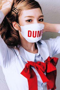 Wendy - 'Dumb Dumb'