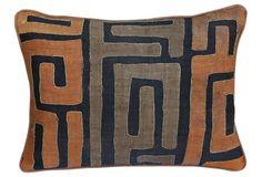 Custom    Kuba Cloth Pillow