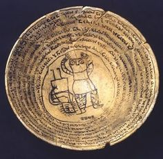 """Aramaic incantation bowl. """"Aramaic Bowls known as magic bowls are a kind of amulet comprising of incantation written on earthenware that were used by various Aramaic speaking communities which lived during the Sasanian Mesopotamia period."""""""