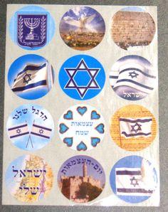 Judaica Atzmaut Symbols Flag Stickers Kids Teaching Aid Israel Educational 120 #CollectingTrends