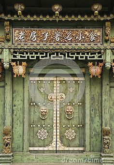 Old Chinese door, George Town, Penang, Malaysia by Markha40, via Dreamstime