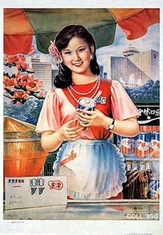The age of smiling, Peng Ming, 1988 - China Chinese Propaganda Posters, Chinese Posters, Propaganda Art, Vintage Advertisements, Vintage Ads, Vintage Prints, Chinese Culture, Chinese Art, Shanghai Girls