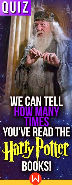 """Harry Potter Quiz: How many times have you read Harry Potter? How often have you used them for """"a bit of light reading""""? HP quiz, Harry Potter trivia, Harry Potter book, Hogwarts, Wizarding World Quiz, Buzzfeed Quizzes, HP book, Playbuzz quiz, Hermione Granger, Ron Weasley, JK Rowling."""