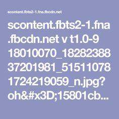 scontent.fbts2-1.fna.fbcdn.net v t1.0-9 18010070_1828238837201981_515110781724219059_n.jpg?oh=15801cb480bf0d13df0c034a9df42a4e&oe=59876400