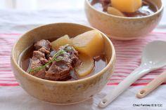 Chez Famiwy 的台味牛肉湯