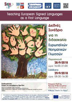 Διεθνές Συνέδριο για τη διδασκαλία Ευρωπαϊκών Νοηματικών Γλωσσών #TONOUSOU 28-29/09/2018