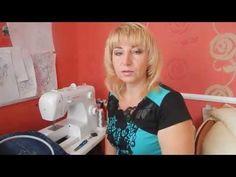 Машинная Вышивка Как научиться вышивать на простой машинке Урок№1 - YouTube