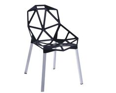 Konstantin Grcic One chair, Designer chair Aluminium