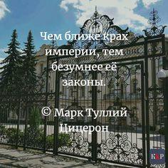 #knpartners #antiraid #lawyer #lawyer_ua #ukraine #quotes #citation #photoquote #lifetime #time #photography #photo #madeinukraine #lifemoments #moment #цитаты #юрист #оптимист #оптимизм #украина #фото #фотоцитаты #жизнь #фотография #моменты #моментыжизни