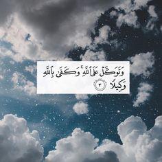 Beautiful Quran Quotes, Quran Quotes Love, Quran Quotes Inspirational, Beautiful Arabic Words, Islamic Love Quotes, Muslim Quotes, Arabic Quotes, Love Quotes Wallpaper, Islamic Quotes Wallpaper