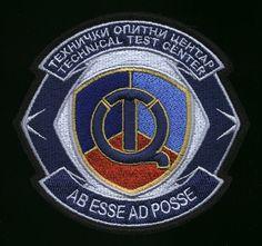 Vojska Srbije patches
