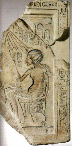 small shrine of Akhenaten