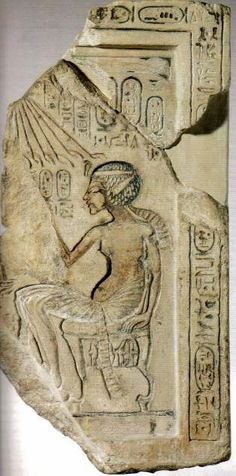 Small shrine of Akhenaten ~ Note rays from the sun and the hands at the end of the beams representing blessings on Akenaten.