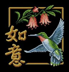 "free bird crosstitch | Free oriental cross-stitch pattern ""Magic bird"""