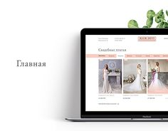 """Check out new work on my @Behance portfolio: """"Atelier Kler Devi site redesign concept"""" http://be.net/gallery/54830139/Atelier-Kler-Devi-site-redesign-concept"""