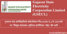 GSECL Recruitment 2017 | 110 Posts | Vidyut Sahayak (JE) Jobs