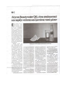 beautywater Q10 articles in Greek newspapers... η πηγή της ομορφιάς! από το MIMI D.lux fashion & beauty