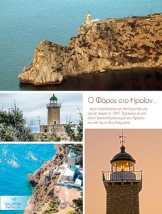 Μοναδικές καλοκαιρινές αποδράσεις στο Λουτράκι…  #visitloutraki #loutraki #Greece #SummerInGreece #καλοκαιρι #ελλαδα #VisitGreece #DiscoverGreece Διαβάστε περισσότερα… http://www.mythicalpeloponnese.gr/…/%CF%86%CE%AC%CF%81%CE%…/
