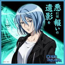 AmiAmi [Character & Hobby Shop] | Code: Breaker - Microfiber Mini Towel 4: Rui Hachiouji(Back-order)