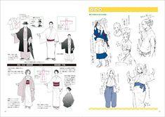 和装の描き方 (玄光社MOOK) | YANAMi, 二階乃書生, JUKKE, 菊地ひと美, 八條忠基 | 本 | Amazon.co.jp