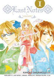"""Namiuchigiwa no Muromi-san"" e ""Last Notes"" si avviano a conclusione Manga Love, Manga To Read, Anime Love, Manga News, Comic Store, Lectures, A Comics, Shoujo, Oeuvre D'art"
