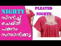 91603c36bc Nighty Cutting and stitching easy method ( Pleated nighty ) DIY malayalam  Tutorial